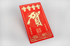 Red packet Royalty Free Stock Photo