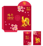 Red packet for Chinese new year 2017 with golden chicken. And Sakura Chinese wording Translation is Year of Rooster Stock Image