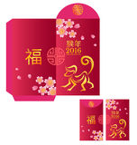 Red packet Chinese wording Translation is fortunate and Year of Stock Photos