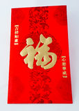 Red packet. A red packet with fu character and wishes on it Stock Photography
