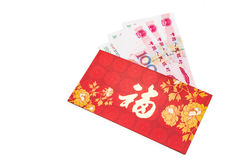 Red packet with Good Fortune character contains China Renminbi Y Stock Images