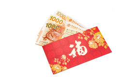 Red packet with Good Fortune character contains Hong Kong Dollar Royalty Free Stock Photo