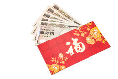 Red packet with Good Fortune character contains Japanese Yen cur Stock Photos