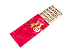 Red packet with Good Fortune character contains Japanese Yen cur Royalty Free Stock Photo