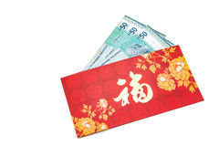 Red packet with Good Fortune character contains Malaysia Ringgit Royalty Free Stock Photos