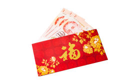 Red packet with Good Fortune character contains Singapore Dollar Stock Image