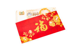 Red packet with Good Fortune character contains Singapore Dollar Stock Photo