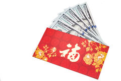 Red packet with Good Fortune Chinese character contains US Dolla Stock Image