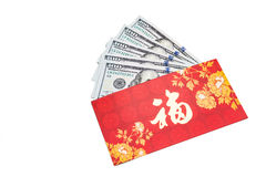 Red packet with Good Fortune Chinese character contains US Dolla Stock Photography