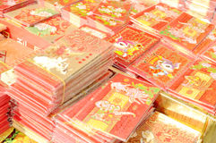 Red packets Stock Photography