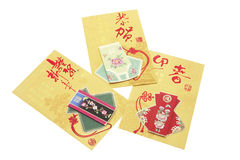 Red Packets Royalty Free Stock Photography