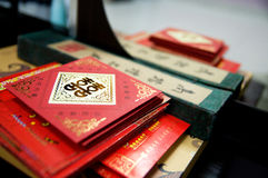 Red Packets. Monetary giftfor chinese, the symbol is double happiness Stock Images