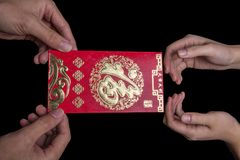 Red packets. A red envelope red packets Royalty Free Stock Photos