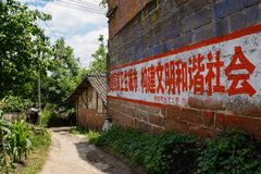Red-painted slogan on stone wall of wayside building,China Stock Photos