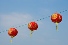 Red Paper Chinese Lantern Royalty Free Stock Photography