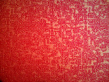 Red paper with chinese letter. Closeup texture of red paper with chinese letter Royalty Free Stock Photography