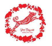 Red paper cut dog in frame and flower symbols  Chinese word mean dog.  Royalty Free Stock Photo