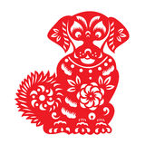 Red paper cut a dog zodiac and flower symbols Stock Images