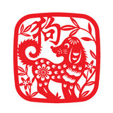 Red paper cut dog zodiac in frame and flower symbols  Chinese word mean dog Stock Photos