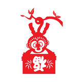 Red paper cut a monkey zodiac symbols (holding Chinese word mean happiness) Stock Photo
