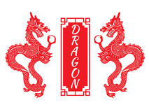 Red paper cut out of twin Dragon china zodiac symbols and banner Stock Images