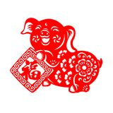 Red paper cut pig zodiac hold Chinese knot Chinese word mean Good Fortune sign isolate on white background vector design Stock Photos