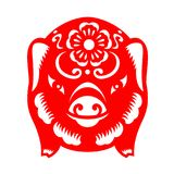 Red paper cut pig zodiac sign isolate on white background vector design Stock Photo