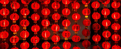 Red paper lantern at night Stock Photography
