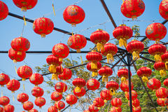 Red paper lanterns for decoration Stock Photo