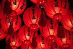Red paper lanterns gathered together stock photo