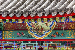 Red Pavilion Decorations Temple of Sun City Park Beijing China Royalty Free Stock Images