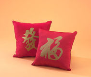 Red pillow Stock Image