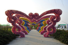 Red pink butterfly Royalty Free Stock Images