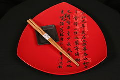 Red plate with Chinese letters Stock Image