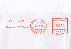 Red postage russian stamps on paper Stock Images