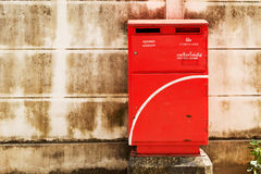 Red postbox. Stock Photo