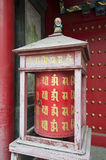 Red prayer wheel Stock Photo