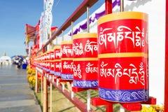 Red prayer wheels Royalty Free Stock Photos
