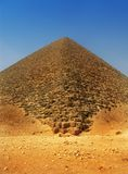 Red pyramid of Sneferu at Dahshur, Cairo, Egypt. Red pyramid of King Sneferu at Dahshur, Cairo, Egypt Royalty Free Stock Photo