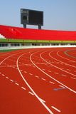 Red race track. In an arena Stock Photo