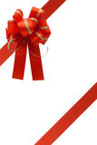 Red ribbon. Gift red ribbon and bow isolated on white Stock Photo