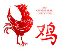 Chinese New Year 2017 of the Red Rooster greeting card Royalty Free Stock Photos