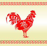 Red Rooster as symbol of Chinese New year. Stock Image