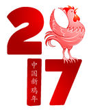 Red Rooster as symbol for 2017 by Chinese zodiac Stock Images
