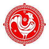 Red Rooster as symbol for 2017 by Chinese zodiac Royalty Free Stock Photography