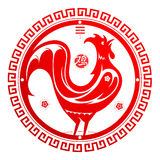 Chinese New Year of the Rooster greeting card Stock Photography