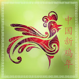 Red rooster as symbol for 2107 by Chinese zodiac Stock Images