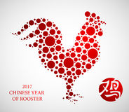 Red Rooster as symbol of 2017 by Chinese zodiac Stock Photography