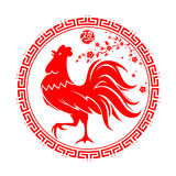 Red Rooster as symbol for 2017 by Chinese zodiac. Traditional seal with Red Rooster as animal symbol for 2017 by Chinese zodiac. Good for greeting cards, prints Royalty Free Stock Image