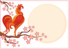 Red rooster background. Fiery rooster - a symbol of the Chinese new year. Vector background Royalty Free Stock Photo